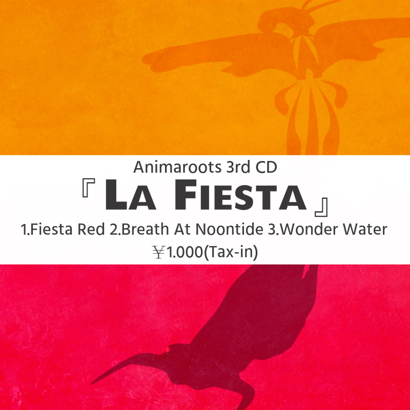 LaFiesta-フライヤー04